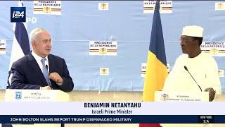 Video: Africký Čad oznámil otevření diplomatické mise v Jeruzalémě