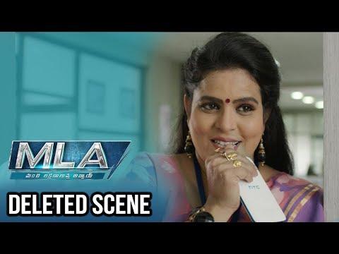 MLA Movie Deleted Scenes   Posani Krishna Murali Love Scene   Nandamuri Kalyan Ram   Kajal Aggarwal