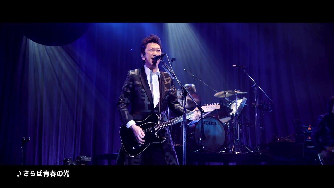 布袋寅泰 / HOTEI 「さらば青春の光」 from『40th ANNIVERSARY Live-teaser#3-