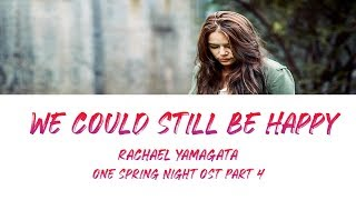 We Could Still Be Happy – Rachael Yamagata 봄밤 (One Spring Night) OST Part 4