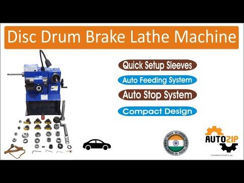 Disc Brake Lathe Machine / Disc Drum Brake Lathe / Disc Drum Resurfacing Machine