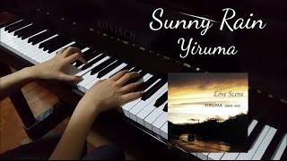 Sunny Rain (Yiruma) [piano cover]