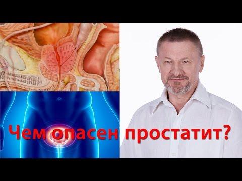 Рецепт от простатита с березовыми почками