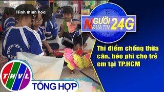 THVL | Người đưa Tin 24G (6g30 Ngày 16092019)