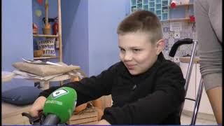 """Объектив-новости"" 4 ноября 2019"
