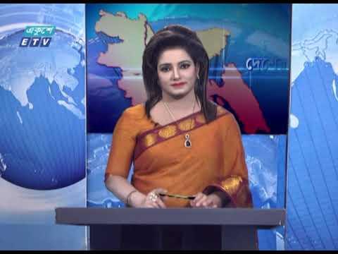 04PM News || বিকাল ০৪টার সংবাদ || 06 May 2021 || ETV News