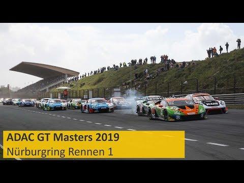 ADAC GT Masters Rennen 1 Nürburgring 2019 Re-Live Deutsch