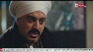 مسلسل بحر - أبو حبيبة ومجاهد راحوا ياخدوا حبيبة من بيت عم جرجس بالقوة