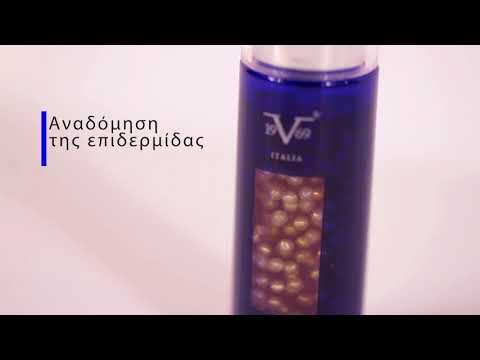 19V69 Italia Premium Caviar Luxe Night Repair