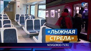 Из Великого Новгорода в «Любогорье» теперь можно добраться на поезде