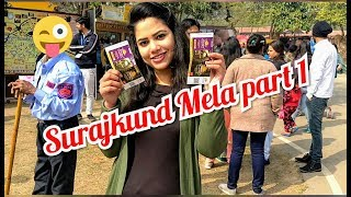 Surajkund mela 2019 Video part 1- World's largest Art and craft fair at Faridabad