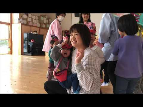 Nimatsu Nursery School