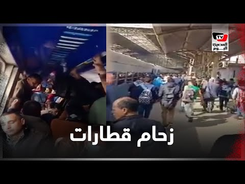 زحام وتكدس في قطار 944 الزقازيق القاهرة صباح اليوم