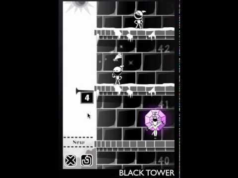 Video of BlackTower
