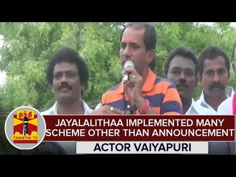 Jayalalithaa-Implemented-Many-Schemes-Other-Than-Announcement--Actor-Vaiyapuri-During-Campaign