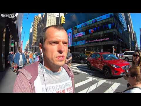 NYvlog: 3 Уличная еда Нью-Йорка  Times Square