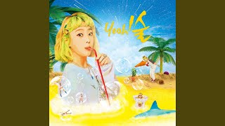 Kisum - I wonder if this is right