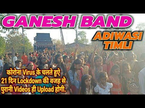 Ganesh band Khotarampura || timli song || 2020