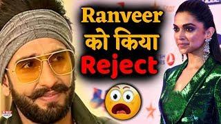 Shocking! Deepika ने Ranveer संग Film करने से किया इंकार, वजह जानकर टूट जाएंगे Fans