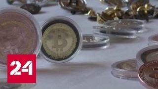 Эксперты обсудили в Москве будущее криптовалют