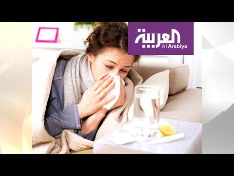 العرب اليوم - شاهد : هكذا تقوي جهاز مناعتك لتجنب الإصابة بالأمراض الموسمية