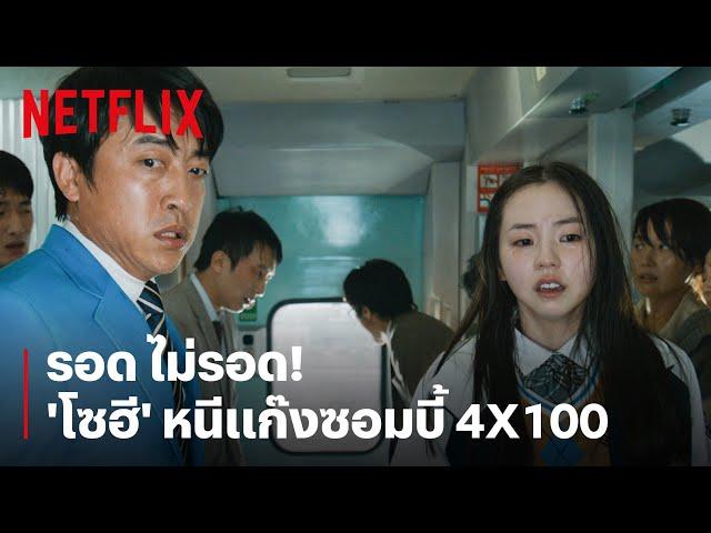 หนังแอคชั่น netflix