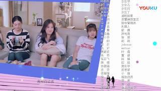 【最亲爱的你 | Youth】片尾曲:You