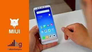 MIUI - Najbolje mogućnosti Xiaomijevog Android skina!