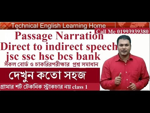 Passage Narration Exercise 1-English Grammar  Direct speech to Indirect Speech[JSC SSC HSC BCS BANK]