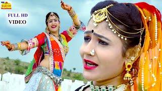 NEW VIDEO 2020 LATEST RAJASTHANI BANNA BANNI SONG - ये सॉन्ग पुरे राजस्थान में धूम मचा रहा है #Video