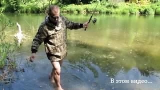 Река отра московская область рыбалка