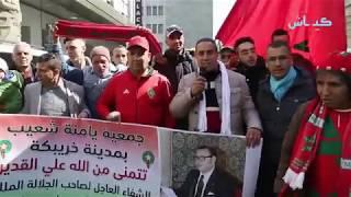 طورينو/ إيطاليا.. الظلمي وجماهير مغربية مشاو يشجعو المنتخب