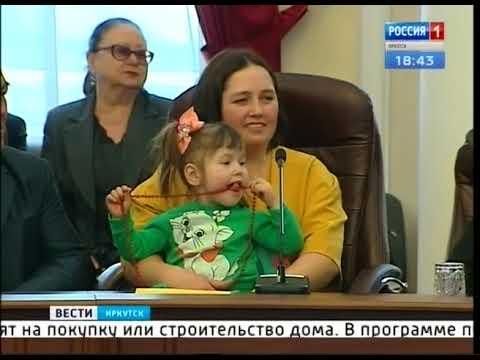 Выпуск «Вести-Иркутск» 12.02.2018 (18:40)