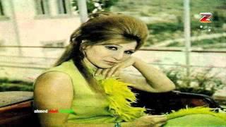 اغاني حصرية فايزة احمد - احلى طريق فى دنيتى ✿زمن الفن الجميل ✿ تحميل MP3