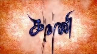 New Tamil movie | Latest Kalavani Superhit Tamil Full HD Movie | Vimal Big Boss Oviya
