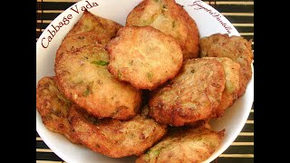 Cabbage Vada - Telugu Recipes - Andhra Vantalu - Indian Vegetarian Recipes
