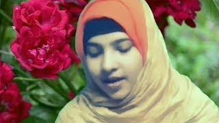 Hasbi rabbi jallallah with lyrics by Subhana Juhina - YouTube