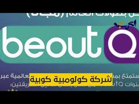 العرب اليوم - شاهد : الاتحاد الآسيوي لكرة القدم سيقاضي قناة