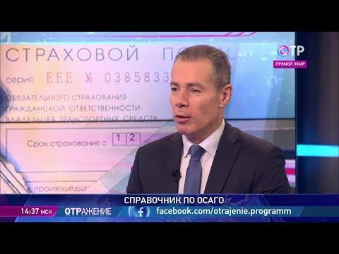 Сергей Радько: Ни разу не слышал, чтобы выплата по ОСАГО покрыла реальные расходы на ремонт
