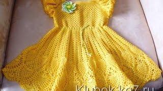 CROCHET PATTERNS| For Free |Crochet Baby Dress| 34
