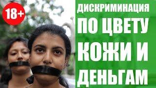 Кем работают русские в Индии? Касты, жители, россияне в Мумбаи. Путешествия Rukzak