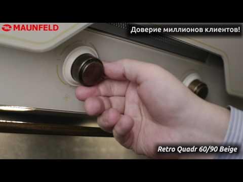 Вытяжка MAUNFELD Retro Quadr 60 (слоновая кость)