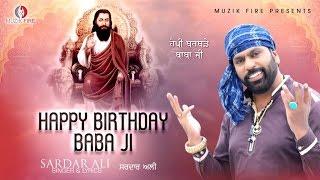 Sardar Ali - Happy Birthday Baba Ji | Guru Ravidas Song
