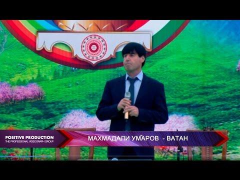 Махмадали Умаров - Ватан (Клипхои Точики 2017)