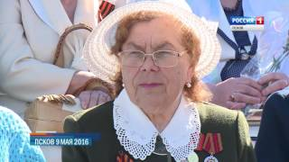 Парад Победы в Пскове 9 мая 2016