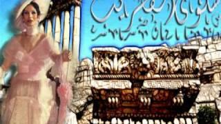 اغاني حصرية Salwa El Katrib- Oud Bina Ya Layl سلوى القطريب ـ عد بنا يا ليل تحميل MP3