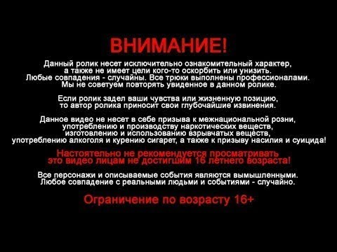 """Авторская песня """"Качок"""""""