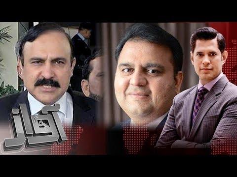 PTI Ki Sarkon Pe Anay Ki Dhamki Kyun? | Awaz | SAMAA TV | 22 May 2017
