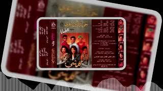 Jeliana - Hato El Eqoud   فرقة جيليانا - هاتو العقود تحميل MP3