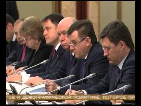 Федеральная программа «Жилье для российской семьи»